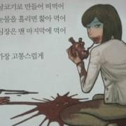 10-year-olds-poem-hagwon-korean