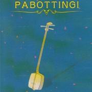 buku-puisi-mochtar-pabotinggi