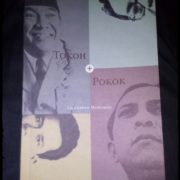 tokoh-tokoh-indonesia
